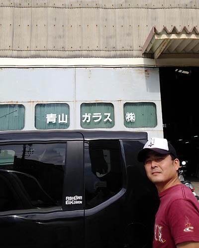 aoyamagarasu