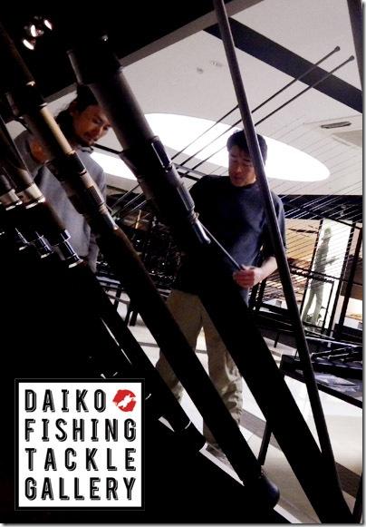 daiko2