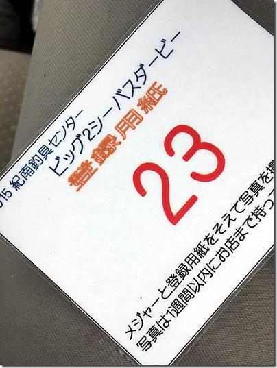 entry8