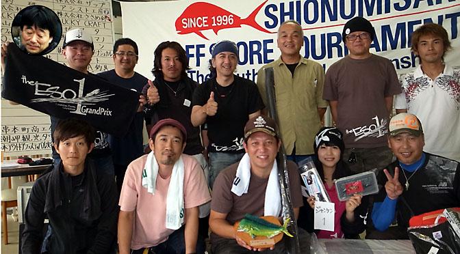 第21回潮岬オフショアトーナメント